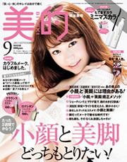 2013_09_biteki-thumbnail2.jpg